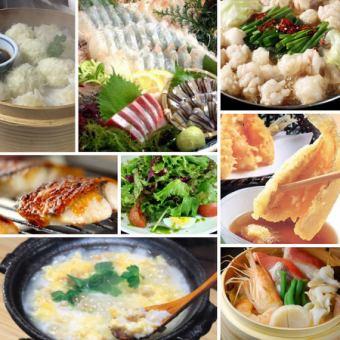 ■主菜你可以選擇主動選擇!2H [飲用]所有9項4320日元→4000日元(含稅)