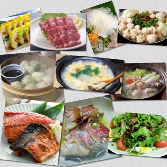 ■ 선택할 사시미 사시미 모리와 규슈 맛 순회 코스 !! 2H [음료 뷔페] 포함 총 12 종 5400 엔 → 5000 엔 (세금 포함)