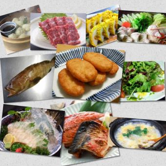 ■ Kyushu taste aroma and Ara pot course! All 11 items Drinks attached 6480 yen → 6000 yen (tax included)