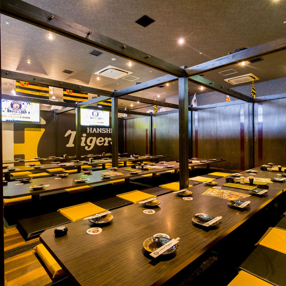 More than 64 people private room 【Up to 72 people】 ★