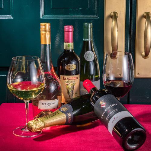 イタリア、メキシコのお酒を多種多様にご用意☆
