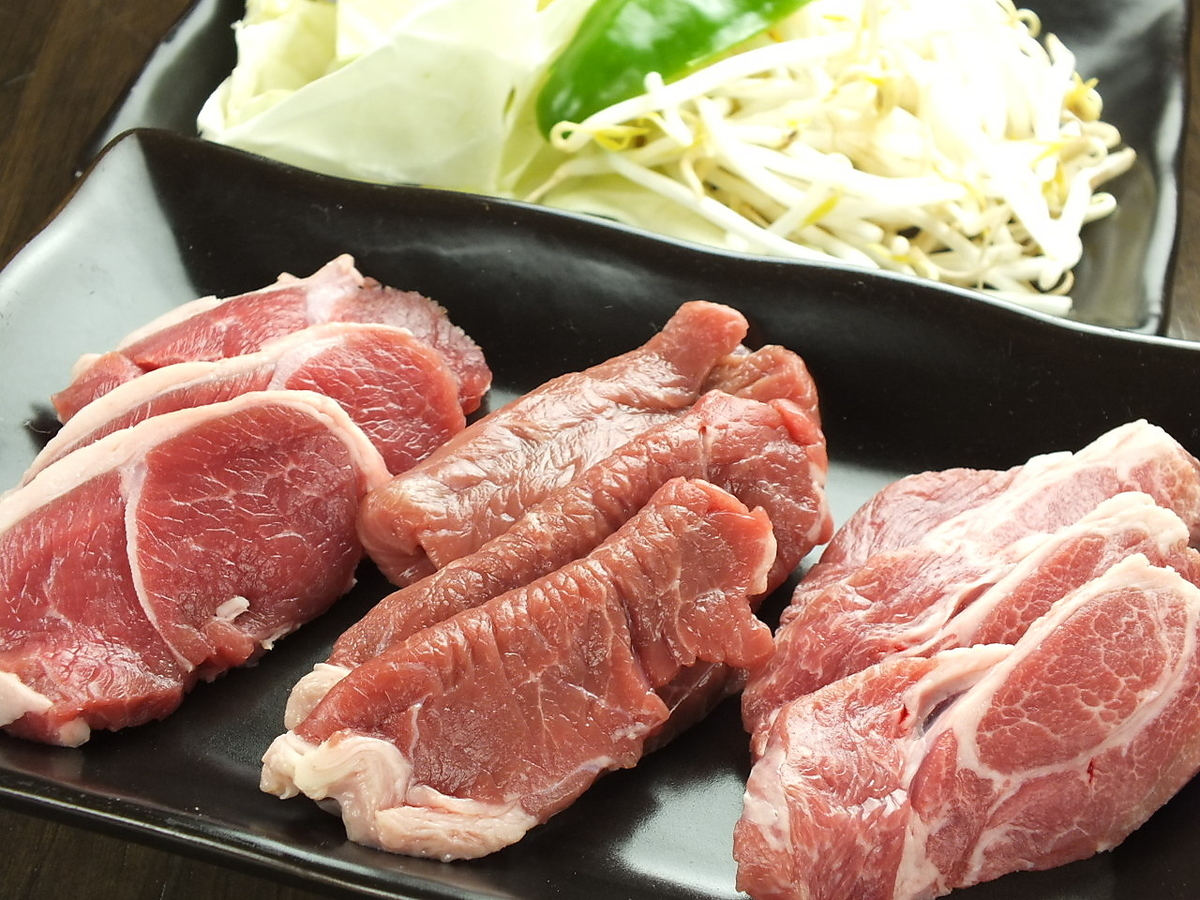 Raw lamb · trial set