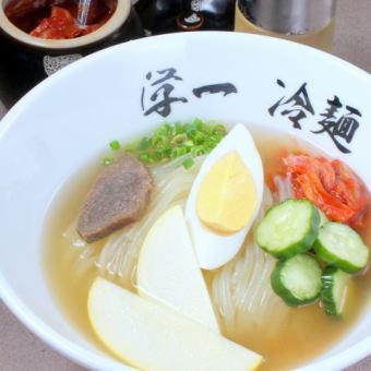 周一至周六,22点以后!〆是大学冷面♪【二阶冷面套餐】1000日元(含税)