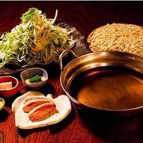 Kamochi-nabe pot course