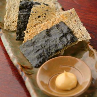 Tatami Watashi