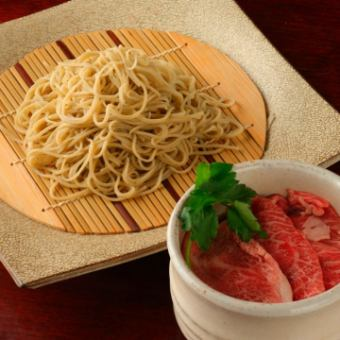 Uranium noodlesan meat buckwheat noodles