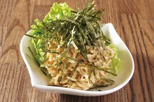 Dumpling radish sesame salad