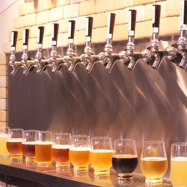 There are not many stores with 10 taps of craft beer server ?? Which one is your favorite? Would you like to enjoy all 9 types of carefully selected craft beers with confidence recommended! 1 more Seeds are prepared for Cedre's sweet things.Cider who also received acclaim from the French chef is certainly coming!
