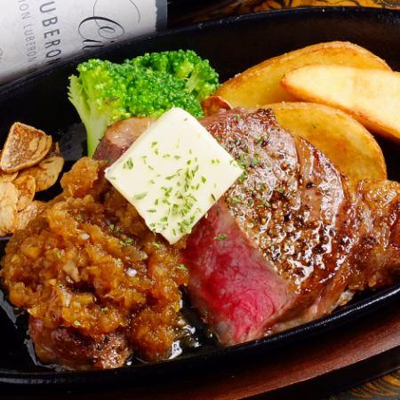 日光高原牛のごちそうステーキ