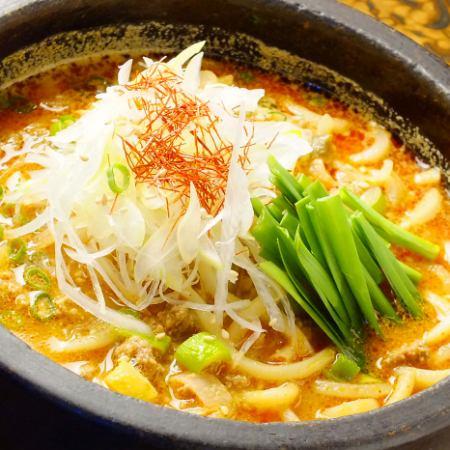 石焼き坦々麺