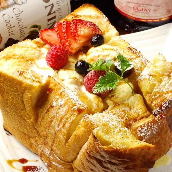 King's Honeybread