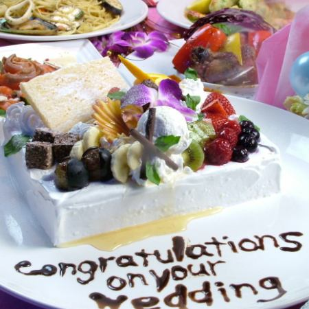Wedding Secondary Circle Course Cooking 6 Items + 2 Hour Drinks All-you-can-eat 3,500 yen