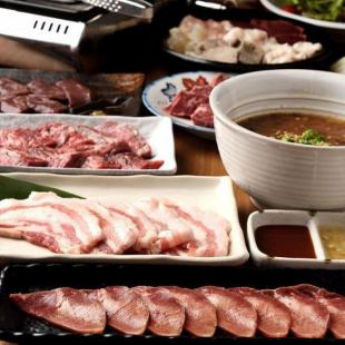 【Bonenkai · Autumn Banquet too !! Specialty Loose with Loose】 Huge how to get a full satiety course 120 minutes drinking with 5,000 yen