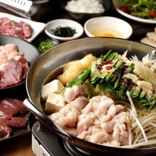 Popular! To various banquets! Tokachi meat luxury pot and baked meat course 120 minutes free drinking 5,300 yen