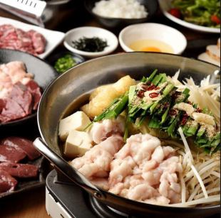 受歡迎!在年終派對!!十勝肉豪華鍋和烤肉當然120分鐘免費飲用包括5,300日元