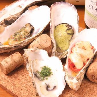 牡蠣のいろいろオーブン焼き 5種食べ比べ