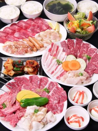當天OK!全部16項3500日元Pokkiri【體積全規模套餐】※酸甜的軟飲料