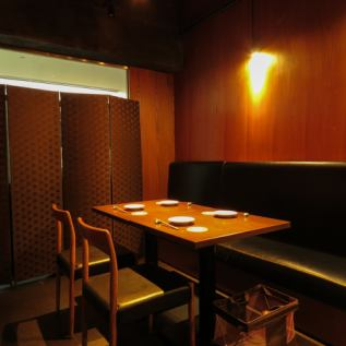 <Half single room> It is possible to partition by partition.You can also make it half a private room with a small number of people.Please use this when you want to hospit a valued person or want to talk slowly.