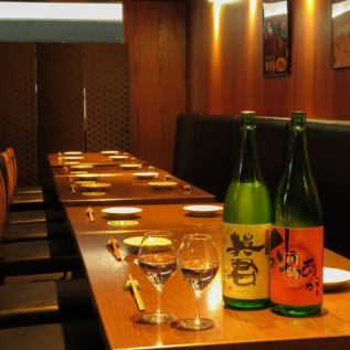 <Semi-private room> A semi-private room for up to 22 people.Please enjoy conversation while relaxing relaxedly.