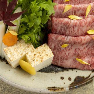 香川A5黑色橄榄橄榄赞岐牛肉寿喜烧