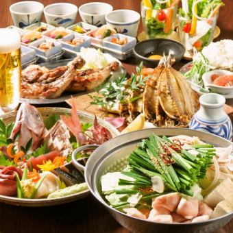 Hot Pepper Limited [All 7 items 5,500 yen hot pot course] 2H all-you-can-drink included (including sake)