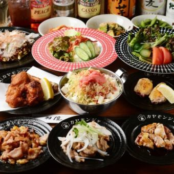 ★ Luxurious! Monkey Yakinbu Yakisoba etc. 120 mins with unlimited drinks All-you-can-drink course 4500 yen course