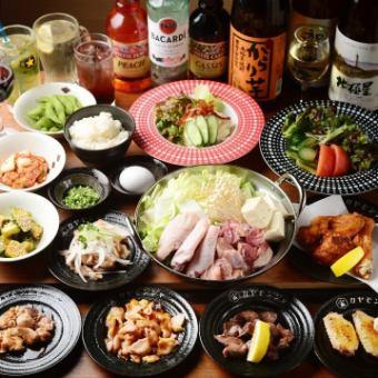 ★豪華!主要的雞肉廚師·鐵板燒鳥等120分鐘。帶飲料全友暢飲套餐5000日元套餐