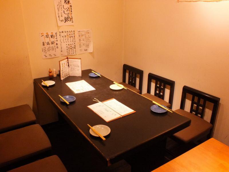 다양한 종류의 우동이 즐거움 했어 있습니다.일본식 것에서 서양식 우동까지젊은 분부터 노인 남녀 불문하고 즐길 수 있습니다.꼭 いとど 발길을 옮겨보세요.