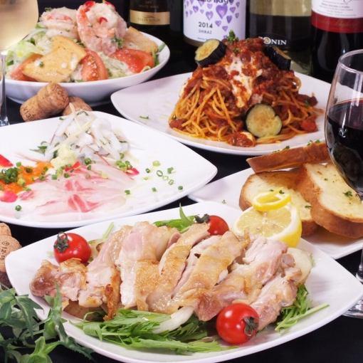 【当日予約OK】ラシードお気軽コース♪2時間飲み放題+お料理5品 3000円コース