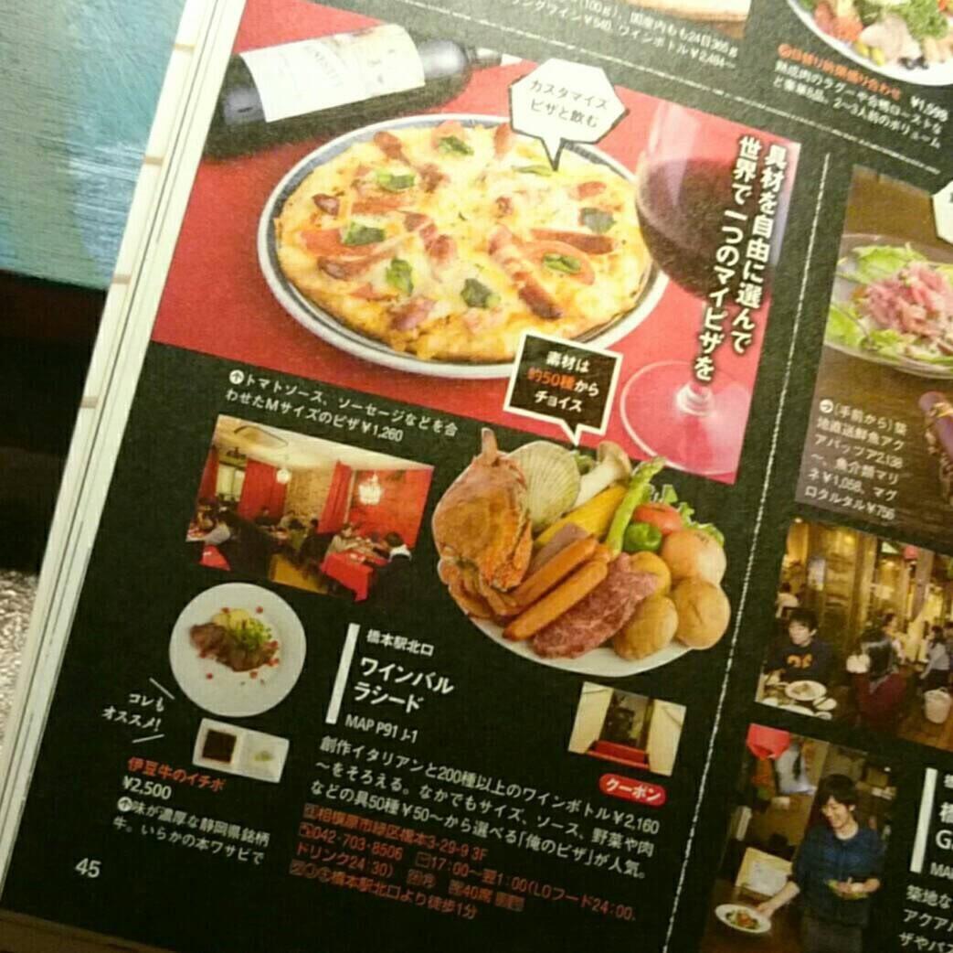 它是橋本的一個受歡迎的商店,在當地知名的著名雜誌中佔據。我們將等待私人宴會廳的預訂。橋本的生日
