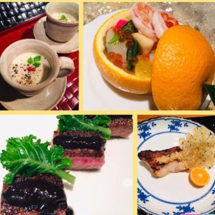 【ランチ3500コース】 お料理4品 3500円(税抜)