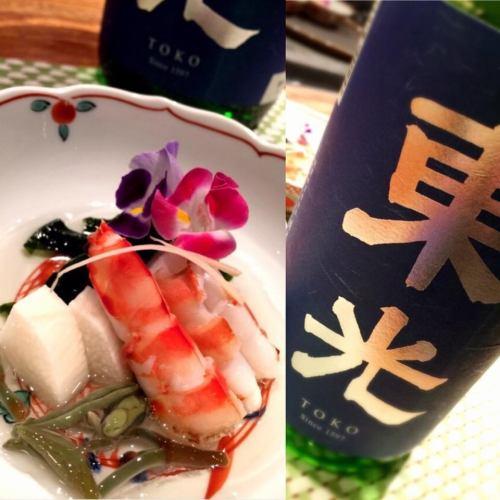 Toko Ginjo Sake
