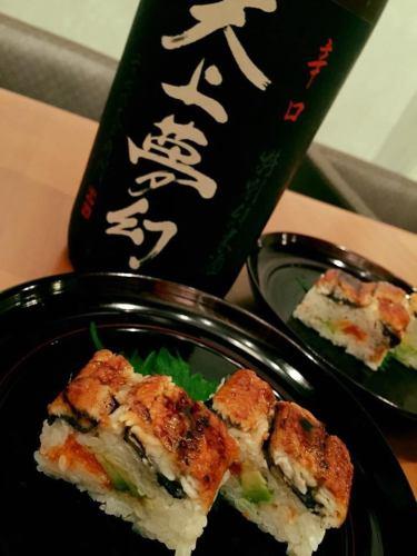 Tenjou Mugen Special Pure Rice Sake