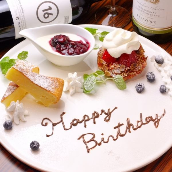 Also available on the day ♪ Dessert plate ★ ☆ on birthday and anniversary