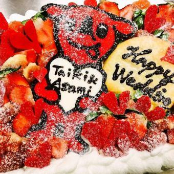 【*'・。☆Happy Wedding☆。・'* 4000円~】 御予約受付中!!