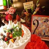 【要予約】 手作りホールケーキ サイズ各種