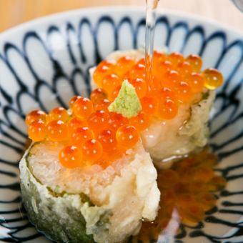 * Meals * Harako salmon heaven tea