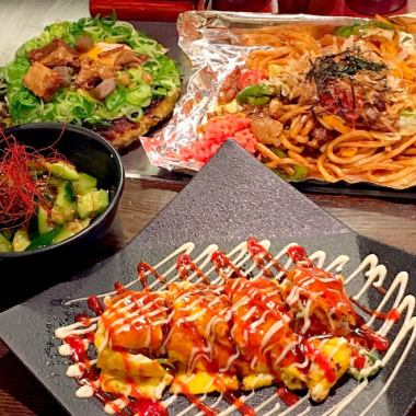 «Powder Munch Fun! Leave it to Osaka Delicious Course» With One Drink