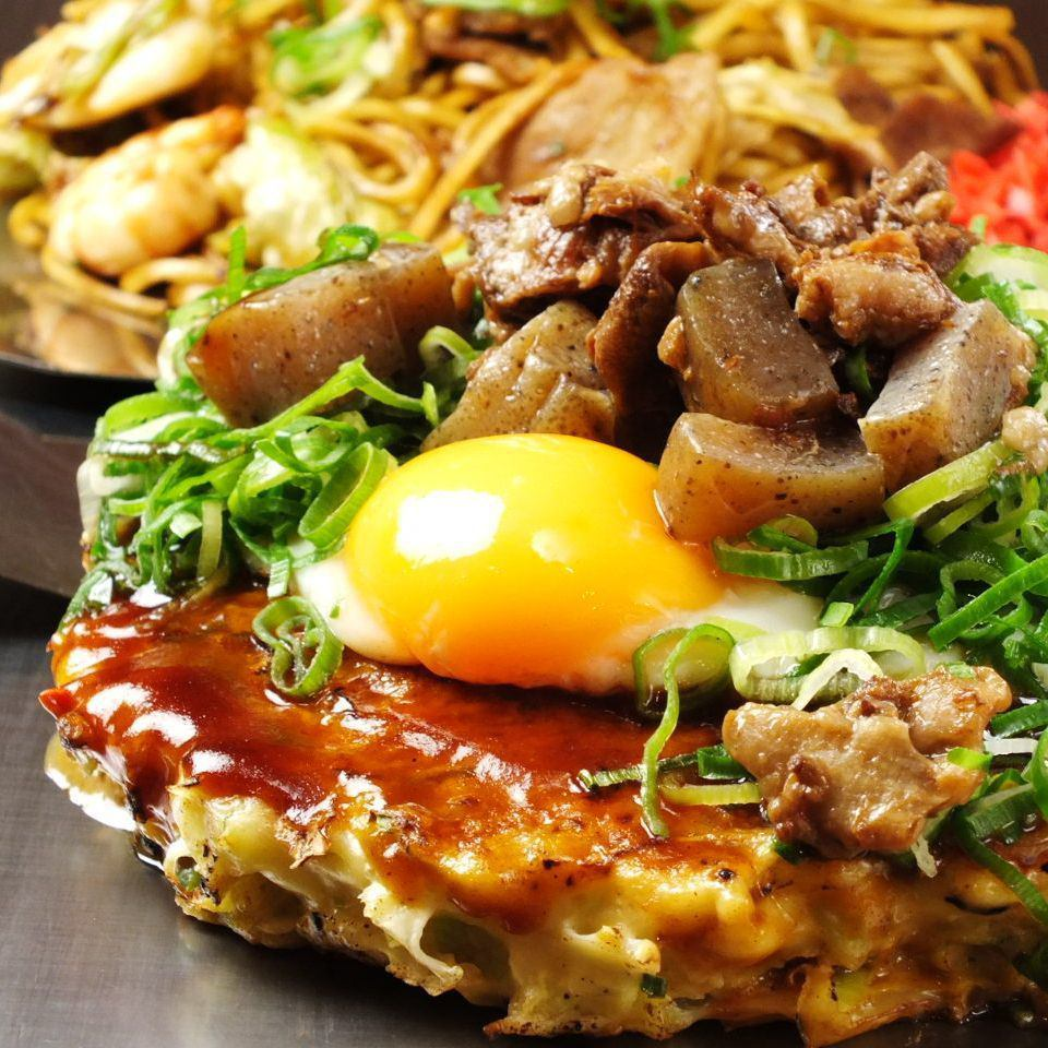 «A popular shop that can be formed in a queue» Futtono rosy elegance makes it a habit Good okonomiyaki ★ Mapping toppings