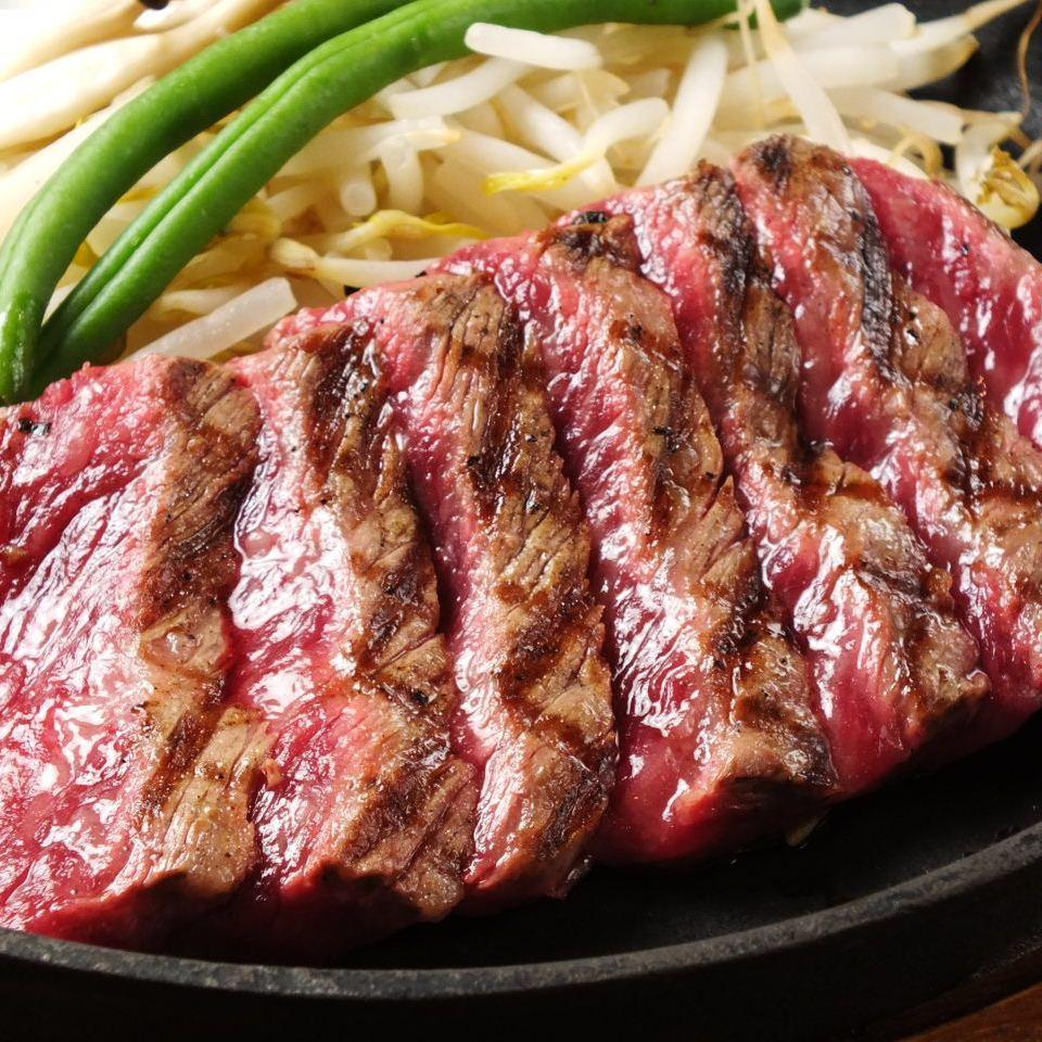 Harami牛排