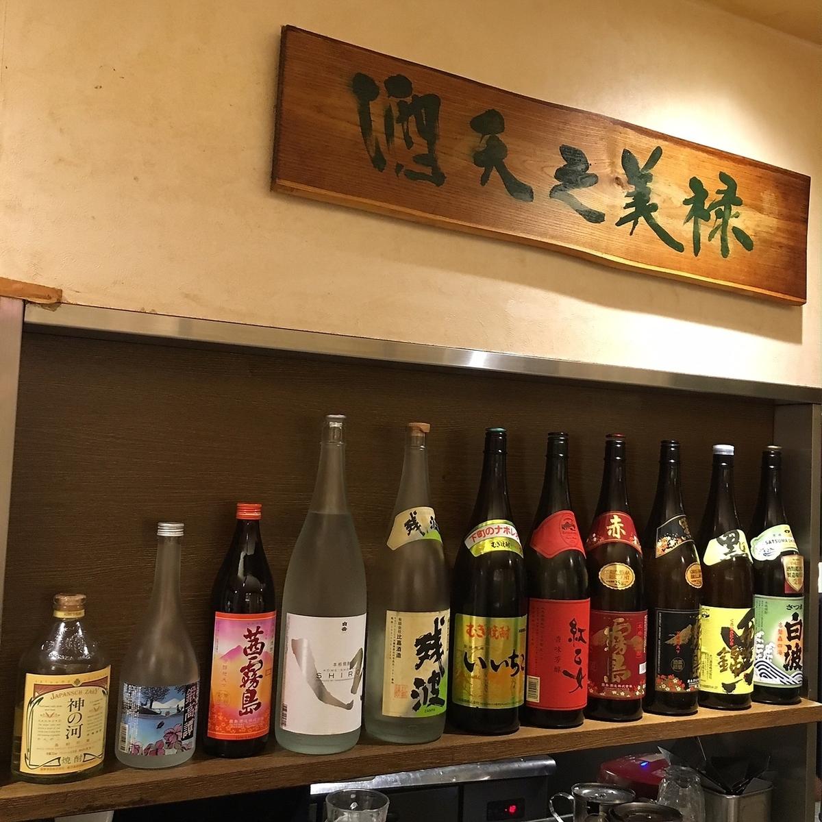 各种烧酒也可提供。