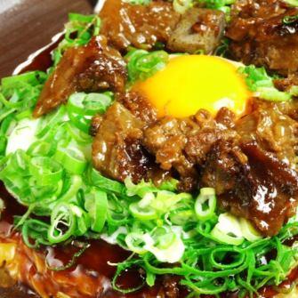 电视«NegiOko»推出热门菜单
