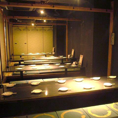 超過80人的私人房間【最多宴會157人!】
