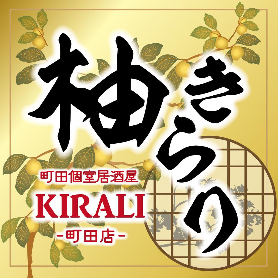 Yurikiri  -  KIRALI~Machida商店★