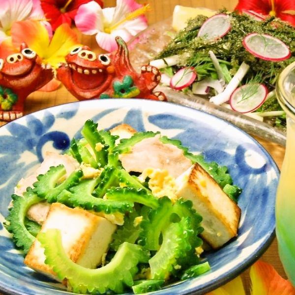 Okinawa Yuntaku course