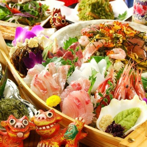 [隨著3小時暢飲☆沖繩享受套餐]地方風味!沖繩特產♪所有的菜11 [5500日元日元⇒4500(含稅)]
