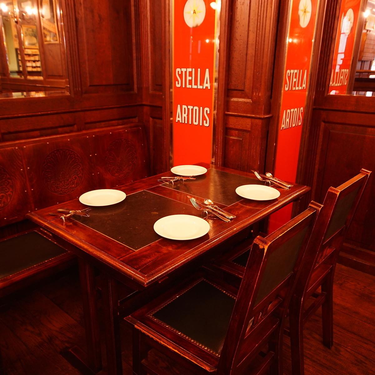 【2至4人座位】这是一个适合娱乐和纪念日使用的平静座位。