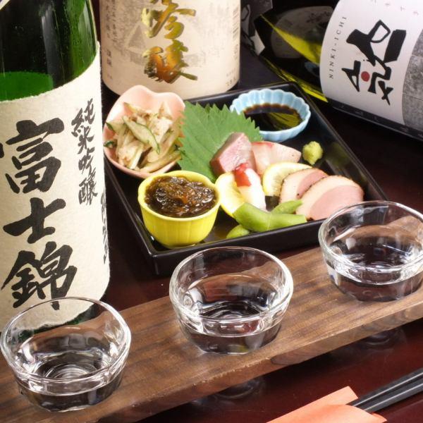 ◆限定メニュー◆「3種のきき酒セット」17時から19時まで