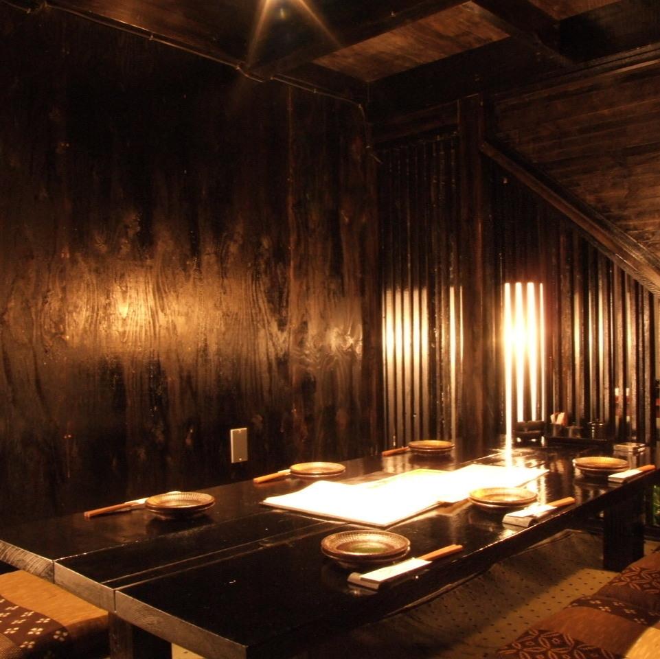 Yakura私人房間適合舉辦4至6人的宴會!這也是團體和其他聚會的理想選擇!忘記時間,享受輕鬆的時光......