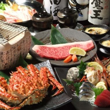 Eat luxury Course dish 11 items + premium all you can drink 2 hours! 7000 yen